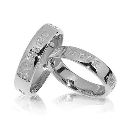 Amor-ringene i hvittgull