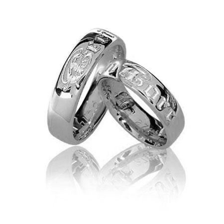 Lord forlovelse og gifteringer